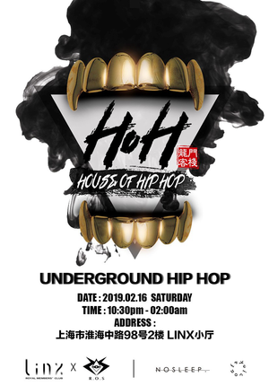 House of Hip Hop (HOH) - Underground Hip Hop Night