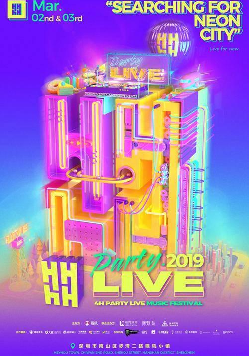 4H Party Live Music Festival 2019