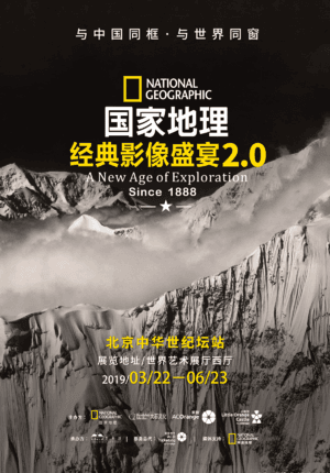 National Geographic: A New Age of Exploration 2.0