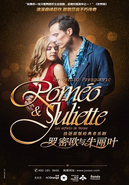 French Musical: Romeo and Juliette