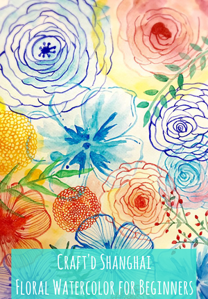 Craft'd Shanghai - Floral Watercolor for Beginners