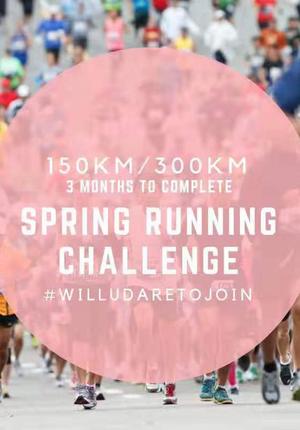 Spring Running Challenge