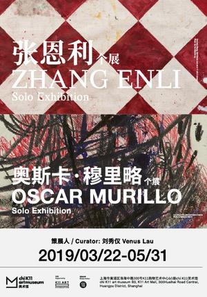 Zhang Enli + Oscar Murillo