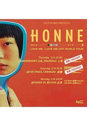 HONNE: Love Me / Love Me Not World Tour
