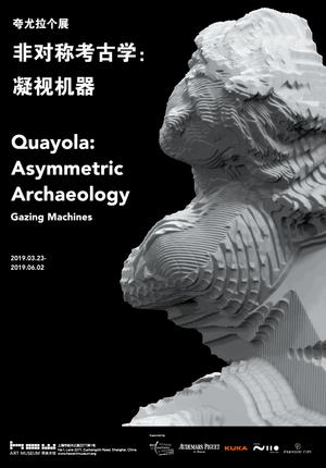 Quayola: Asymmetric Archaeology