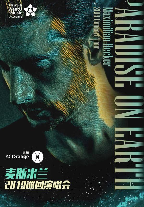 "Maximilian Hecker  ""Paradise on Earth"" Concert Tour 2019"
