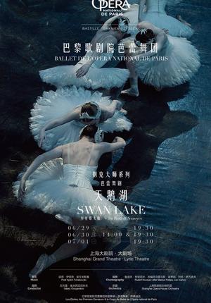 Paris Opera Ballet: Swan Lake  by Rudolf Nureyev