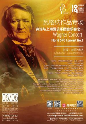 Wagner Concert: Flor & SPO Concert