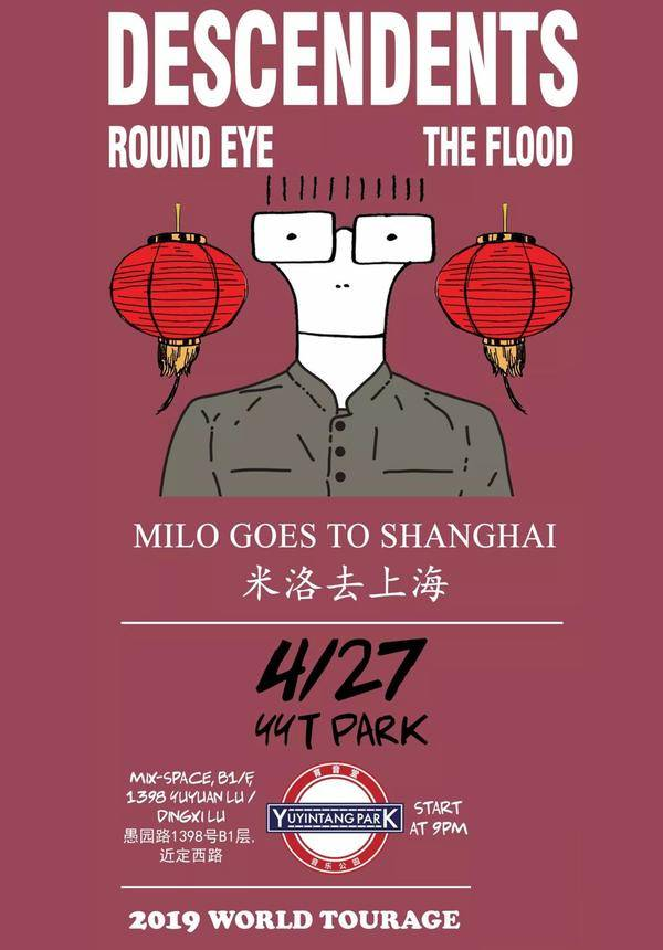 The Descendents: Milo Goes to Shanghai