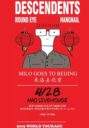 The Descendents: Milo Goes to Beijing