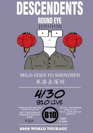 The Descendents: Milo Goes to Shenzhen