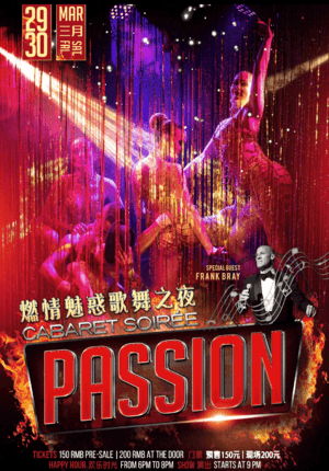 Passion Cabaret Soiree @ The Pearl