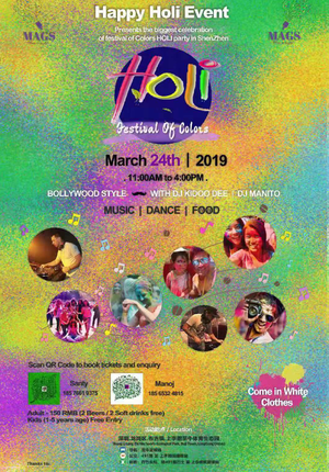 Holi Party: Festival of Colors
