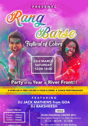 Open Air Holi Party | Amazing New Venue on Rooftop