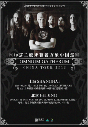 Omnium Gatherum China Tour 2019 - Shanghai