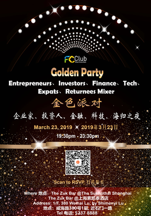 FC Club Golden Party