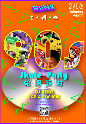 90's Skate Party