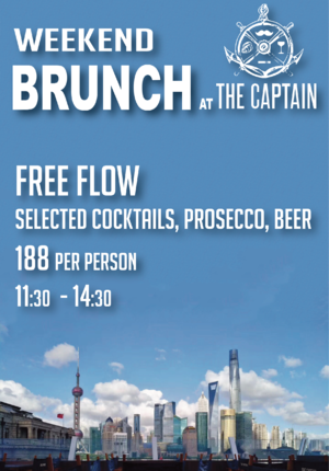 Exclusive: Free Flow @ The Captain Speakeasy Rooftop Bar on the Bund