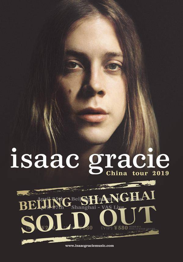 Isaac Gracie 2019 China Tour in Shanghai