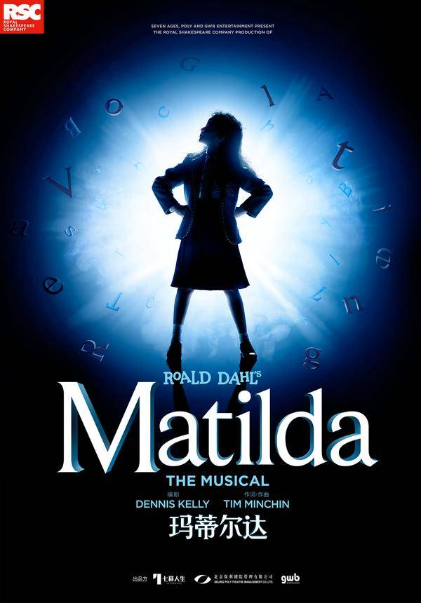 Roald Dahl's Matilda: The Musical
