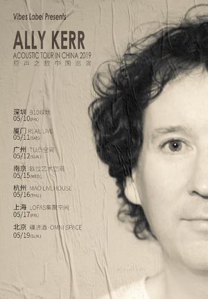Ally Kerr Acoustic Tour 2019 - Nanjing