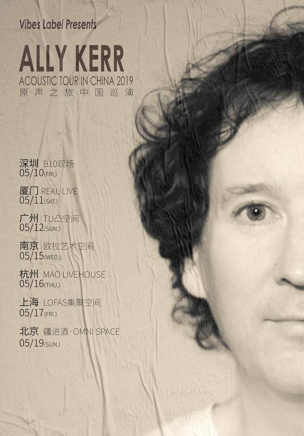 Ally Kerr Acoustic Tour 2019 - Shanghai
