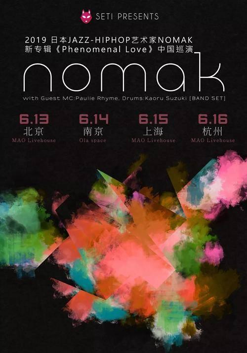 "Nomak ""Phenomenal Love"" China Tour 2019 - Shanghai"