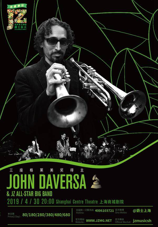 JZ Spring 2019: John Daversa & JZ All-Star Big Band
