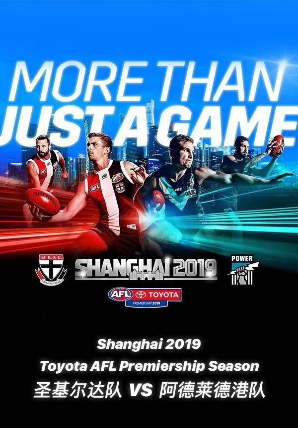 Shanghai 2019 - Toyota AFL Premiership Season St Kilda vs. Port Adelaide