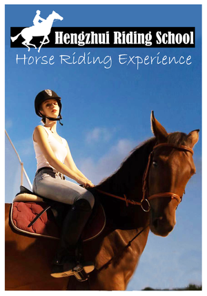 Horse Riding Package @ Hengzhui Riding School