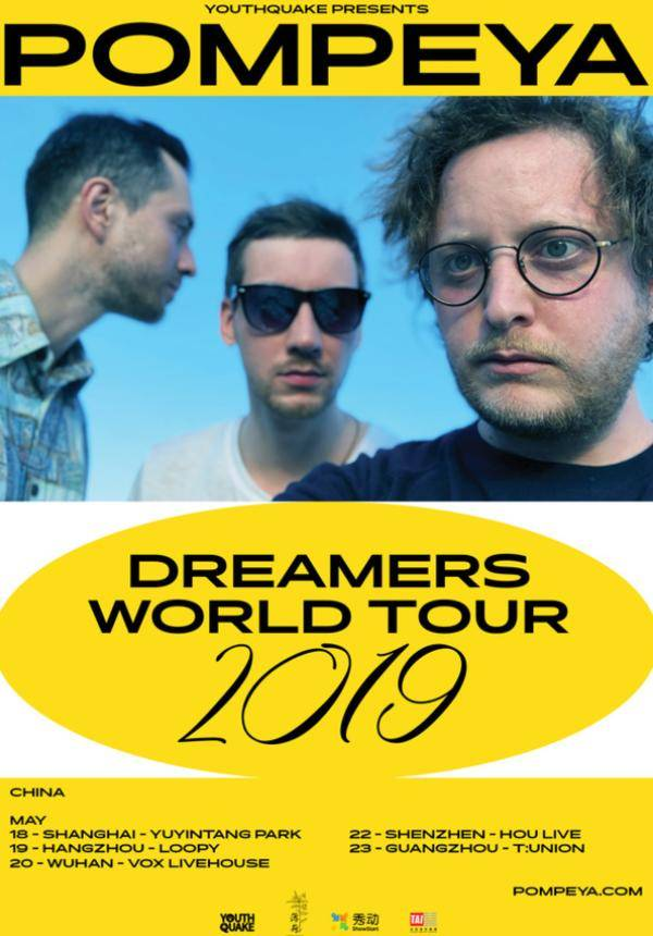 "Pompeya ""Dreamers"" China Tour 2019 - Shanghai"