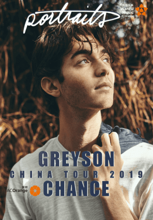 """Portraits"" Greyson Chance China Tour 2019 - Shenzhen"
