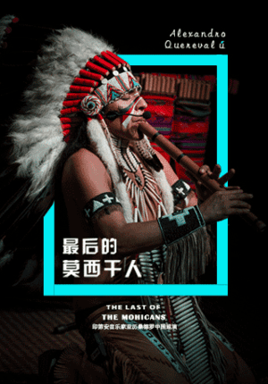 Alexandro Querevalú: The Last of the Mohicans - Beijing
