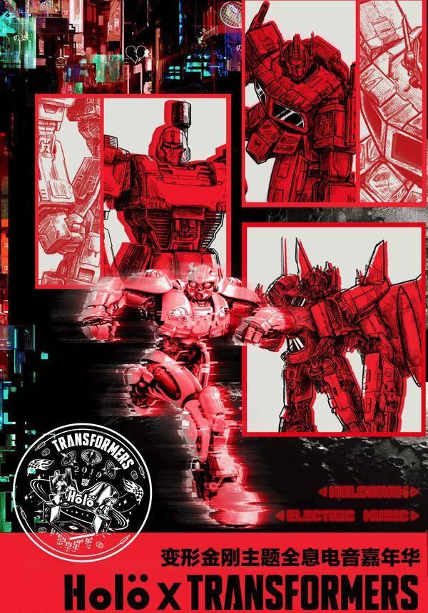 Holo Festival: Transformers Holographic Carnival - Haikou