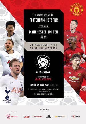 International Champions Cup: Manchester United vs Tottenham Hotspur - Foreign Cards Payment Page