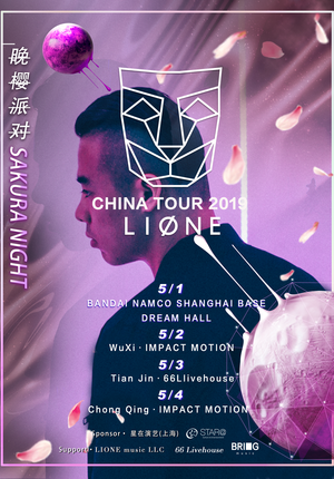 LIONE China Tour 2019 · Sakura Night