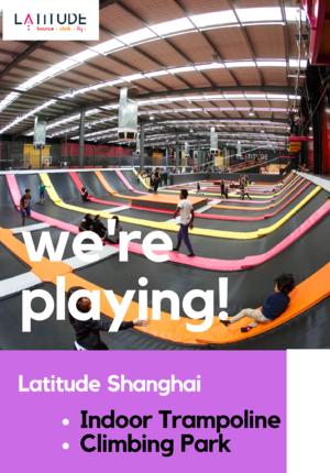 Latitude Shanghai - Indoor Trampoline and Climbing Park