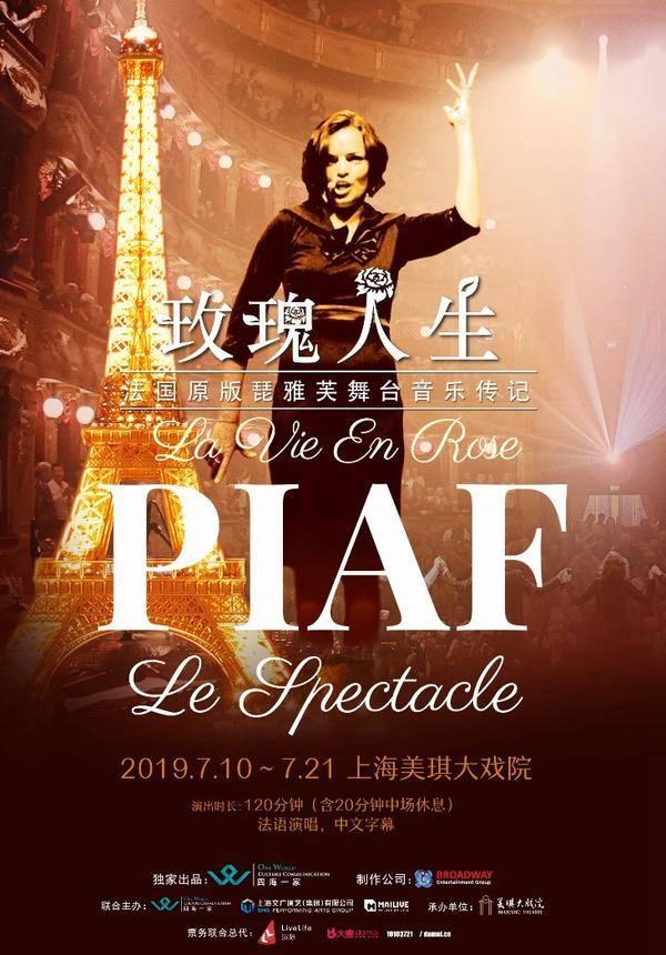 Piaf Le spectacle: La Vie en Rose - Shanghai