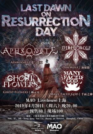 Last Dawn on Resurrection Day