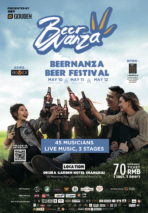 The 6th Edition of Beernanza Beer Festival