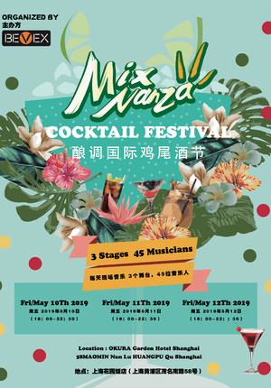 The 3rd Edition of Mixnanza Cocktail Festival