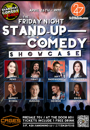 The Friday Night Stand-up Comedy Showcase