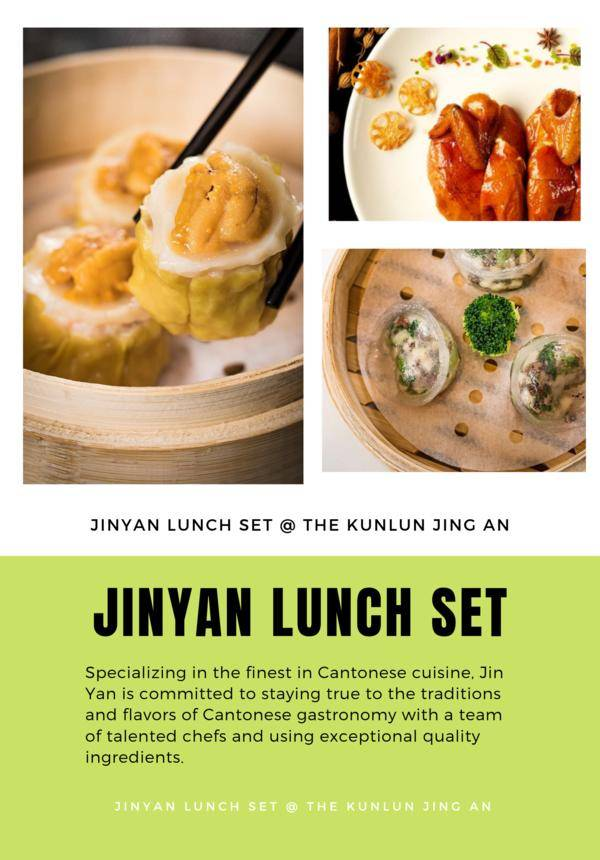 Jinyan Lunch Set @ The Kunlun Jing An