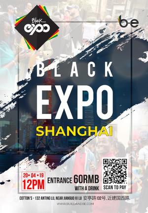 BlackEXPO Shanghai