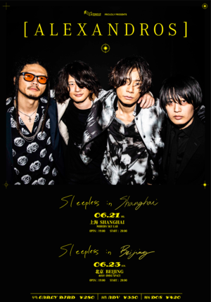 [ALEXANDROS] Sleepless in China Tour - Shanghai