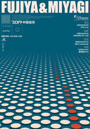 Fujiya & Miyagi China Tour 2019 - Beijing