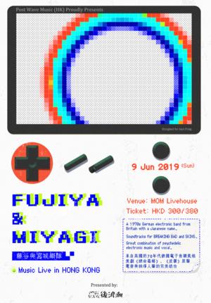Fujiya & Miyagi Live in Hong Kong