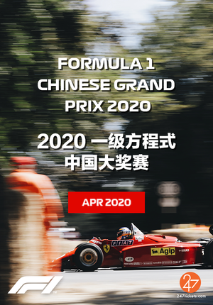 FORMULA 1 (F1) CHINESE GRAND PRIX 2020 (Reservation)