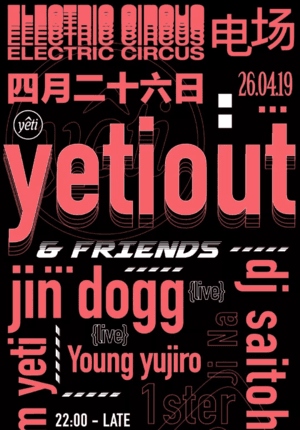 Yeti Out & Friends pres. Jin Dogg / Young Yujiro