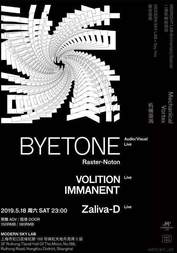 Midnight LAB Mechanical Vortex ft.Byetone (Audio-Visual Live)